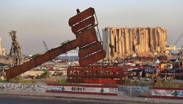 من أمام مرفأ بيروت (أ ف ب).
