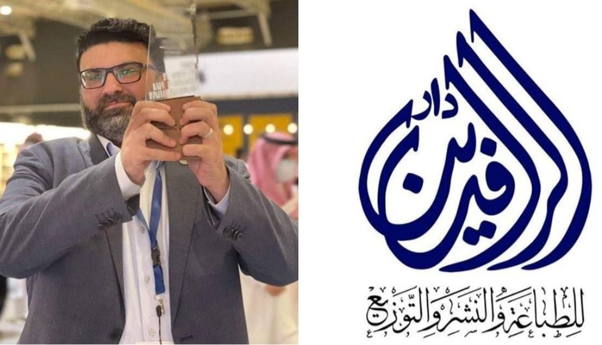 """مدير """"دار الرّافدين"""" محمد الهادي يستلم الجائزة."""