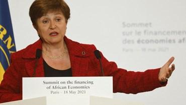 المديرة العامة لصندوق النقد الدولي (أ ف ب).