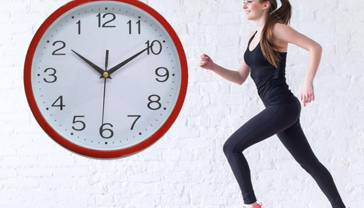 الوقت الأفضل لممارسة الرياضة.