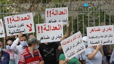 وقفة لأهالي الموقوفين في قضية تفجير مرفأ بيروت (مارك فيّاض).