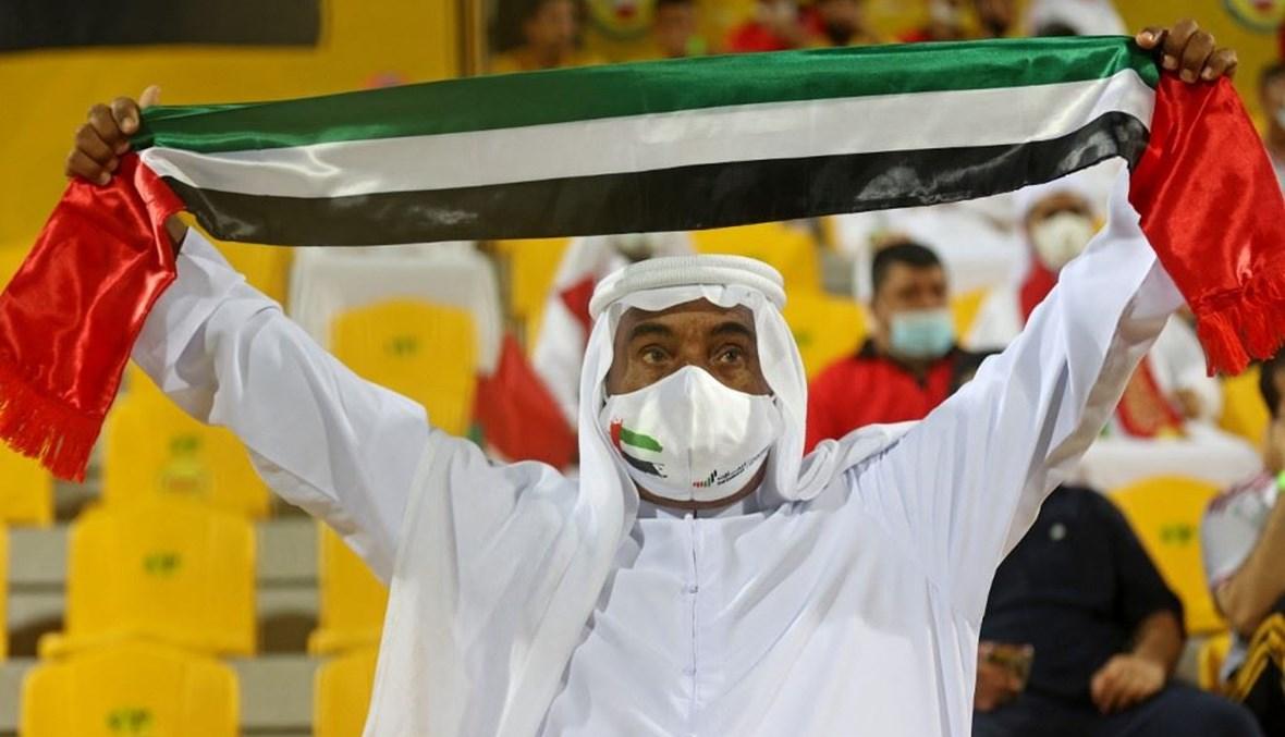 مواطن اماراتي (ا ف ب)