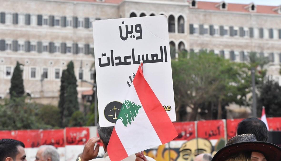 ما زال لبنان في مهبّ الريح