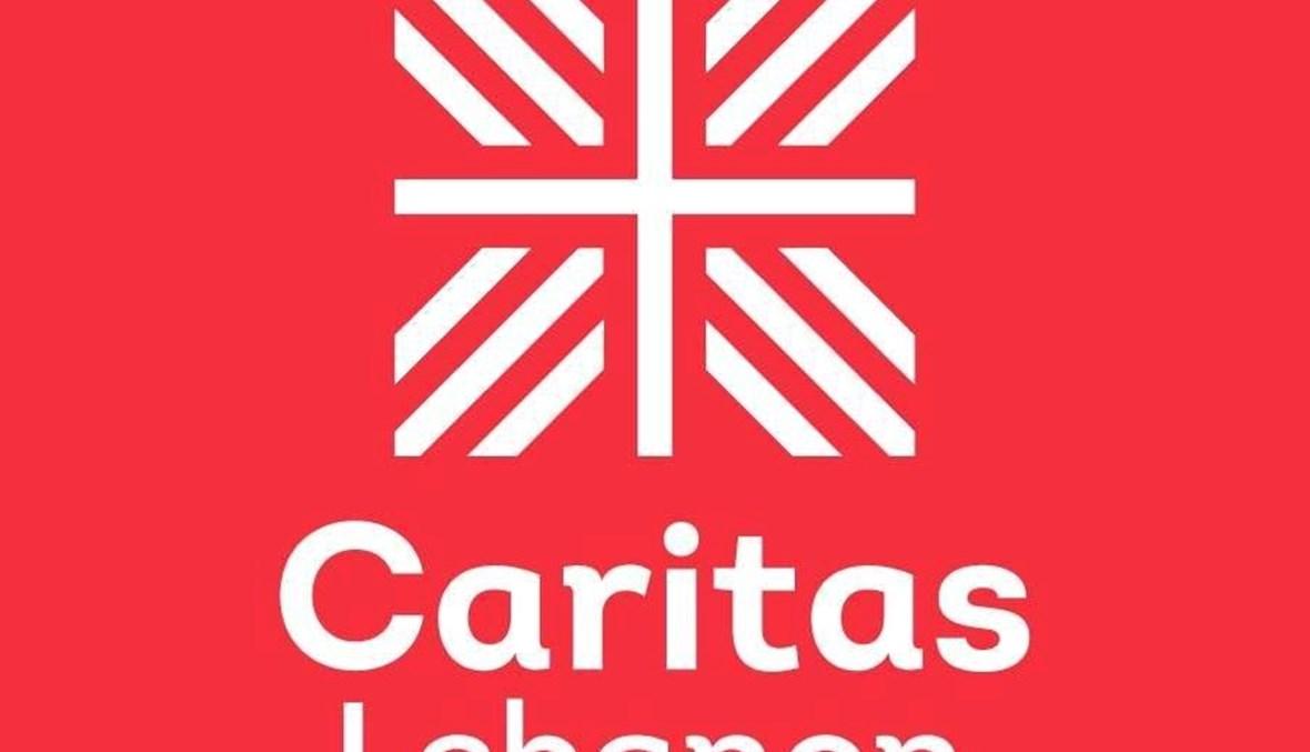 شعار كاريتاس لبنان (فايسبوك).
