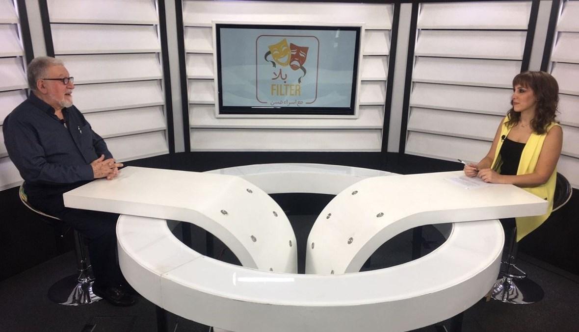 """الفنان القدير عمر ميقاتي في برنامج """"بلا فلتر""""."""