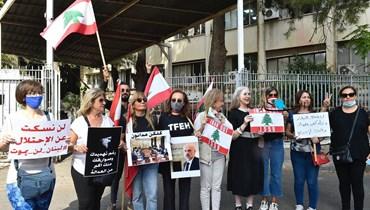 اعتصام أمام قصر العدل دعماً للبيطار (حسام شبارو)