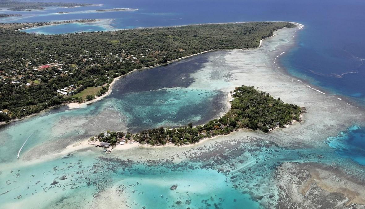 جزيرة فانواتو (أ ف ب).