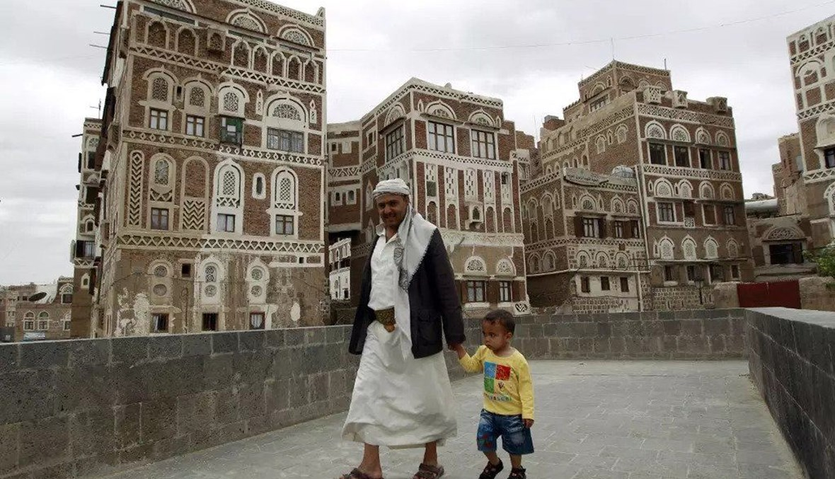 من العاصمة اليمنية صنعاء (أ ف ب).