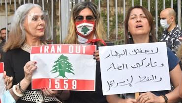 وقفة لأهالي ضحايا انفجار مرفأ بيروت (النهار).
