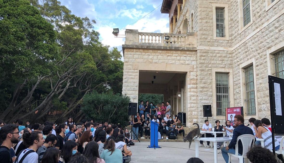 من الانتخابات الطلّابية في الجامعة الأميركية في بيروت.