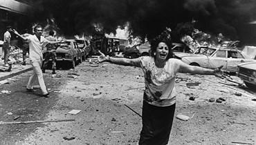 بيروت عام 1986 (أ ف ب).