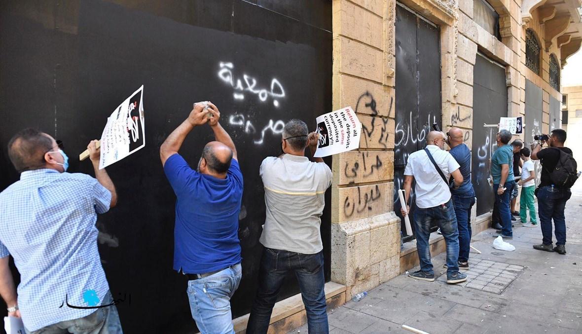 تظاهرة في وسط بيروت (النهار).