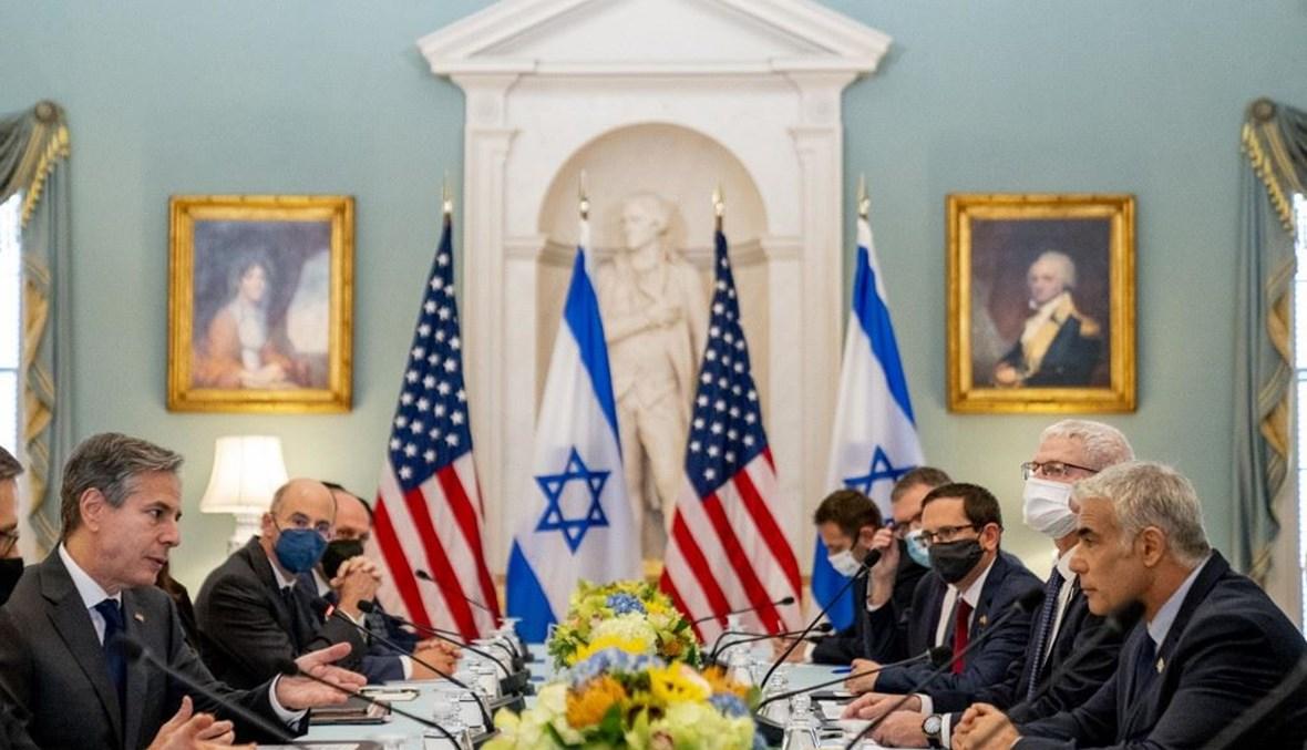 لقاء لوزراء الخارجية الأميركي والإسرائيلي والإماراتي في واشنطن (أ ف ب).