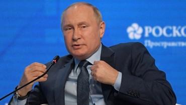 الرئيس الروسي فلاديمير بوتين (أ ف ب).