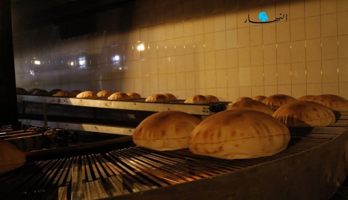 """صناعة الخبز (""""النهار"""")."""