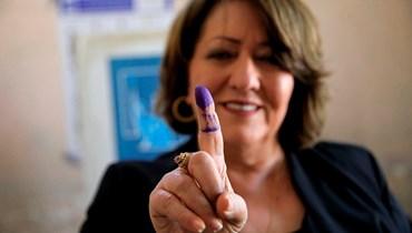 كيف أطلقت انتخابات العراق مسار التغيير؟