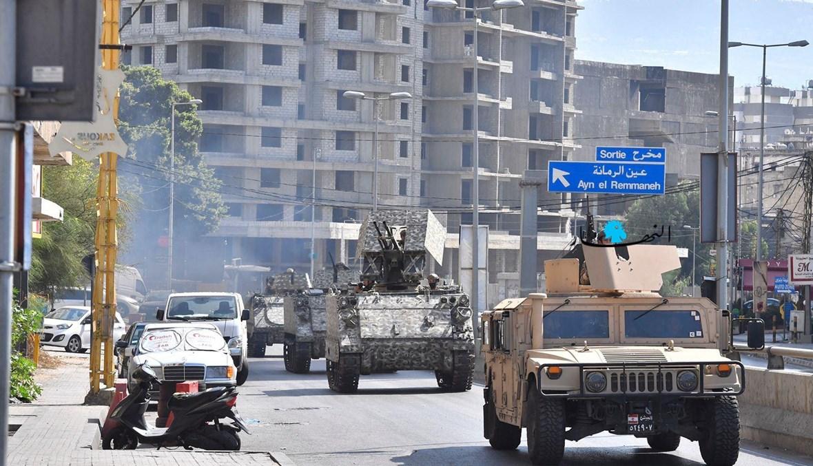 الجيش ينتشر في محيط الطيونة عين الرمانة (تبيل اسماعيل).