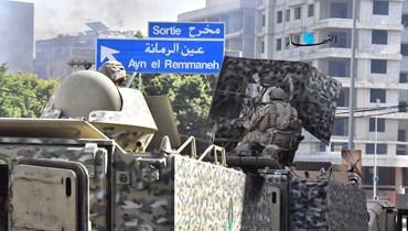 الجيش اللبناني خلال الاشتباكات التي دارت يوم أمس في منطقة الطيونة (نبيل إسماعيل).