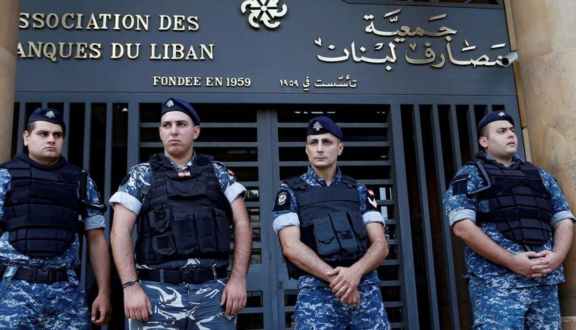 عناصر أمنية عند مدخل مبنى جمعية المصارف في وسط بيروت.