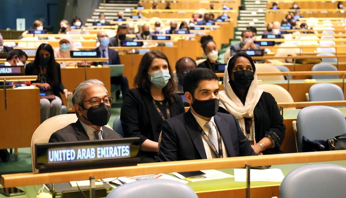 بعثة الامارات في الامم المتحدة (14 ت1 2021، تويتر).