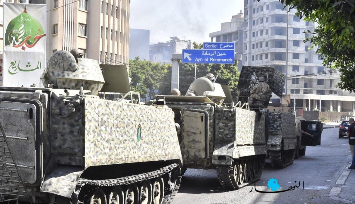 عناصر من الجيش اللبنانيّ عند مخرج منطقة عين الرمانة خلال اشتباكات اليوم في الطيونة والجوار (نبيل إسماعيل).