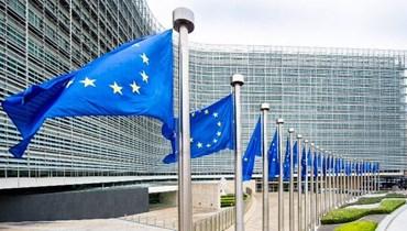 مقر المفوضية الاوروبية في بروكسيل (تويتر- المفوضية الاوروبية).