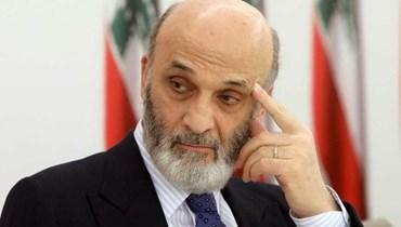 """رئيس حزب """"القوات اللبنانية"""" سمير جعجع."""
