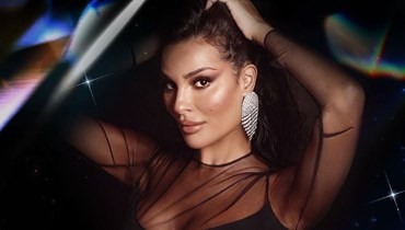 نادين نجيم تكشف مفاجأة لجمهورها... عضو في لجنة تحكيم ملكة جمال الإمارات