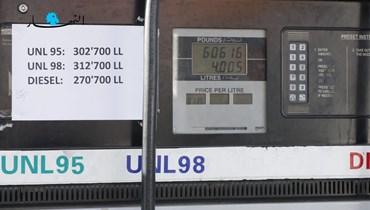 سعر البنزين يحلّق فوق الـ 300 ألف: قطع طرق وتحركات احتجاجية في الشارع...