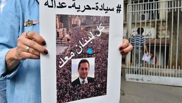 وقفة رمزية أمام قصر العدل (حسام شبارو).