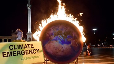 دراسة تكشف أنّ الأكثر ثراء يساهمون بشكل أكبر في انبعاثات ثاني أكسيد الكربون من الفقراء