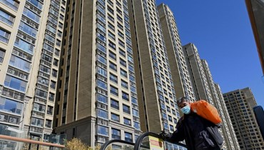 """سهم """"إيفرغراند"""" يتراجع 10.5% بعد عودة التداول به في بورصة هونغ كونغ"""