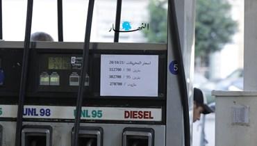 """الاقتصاد في أسبوع: التضخم يأكل الأجور ولبنانيون يخسرون """"ملايين الدولارات""""... متى توضع""""مسودة"""" تفاهم مع صندوق النقد؟"""