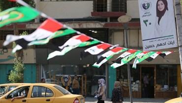 استباق نتائج مشابهة للانتخابات العراقية