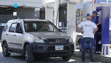 هل يصل سعر صفيحة البنزين إلى 400 ألف ليرة الأربعاء؟