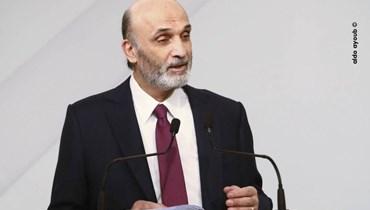 رئيس حزب القوات اللبنانية سمير جعجع.