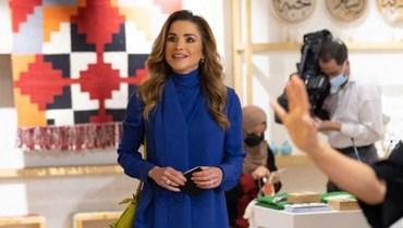 رانيا ملكة الأردن في قمة أناقتها... إطلالة مميّزة بأكثر من 5000 يورو (صور)