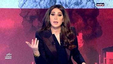 ديما صادق.
