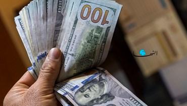 كم بلغ دولار السوق السوداء في التعاملات اليوم؟
