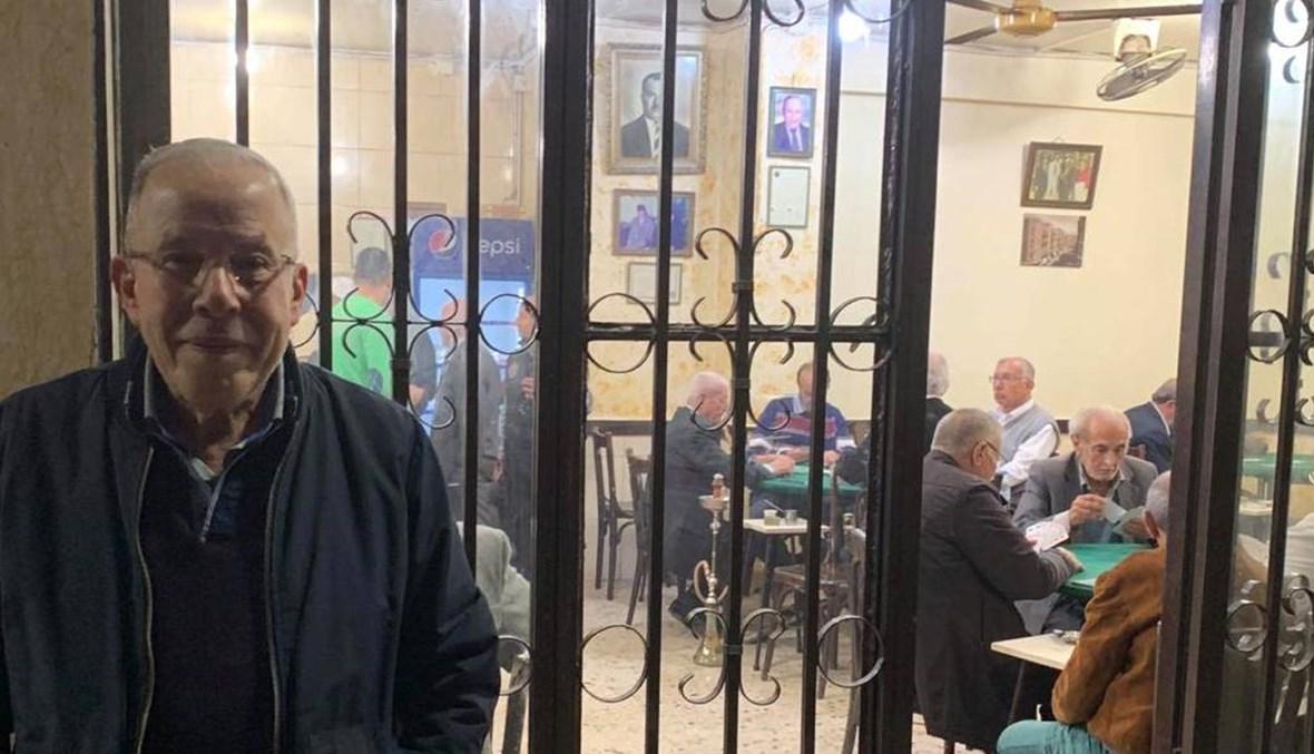 مقهى صليبا البيروتي: الانصهار الوطني بلا تزلّف