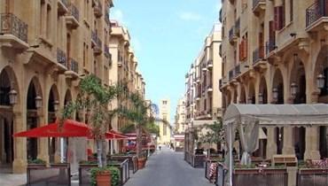 FUTUR LIBAN