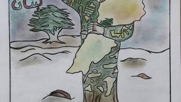 نرقى لاجلك يا لبنان