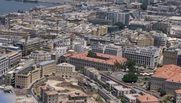 بيروت...