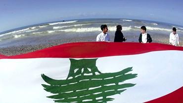 """""""لبنان أوّلاً وأخيراً"""""""