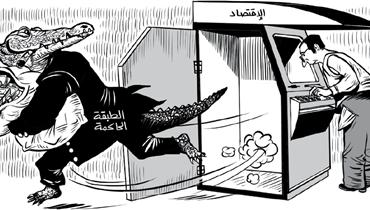 الاقتصاد ما بعد الانهيار والانفجار: اللبنانيون محكومون بالأمل