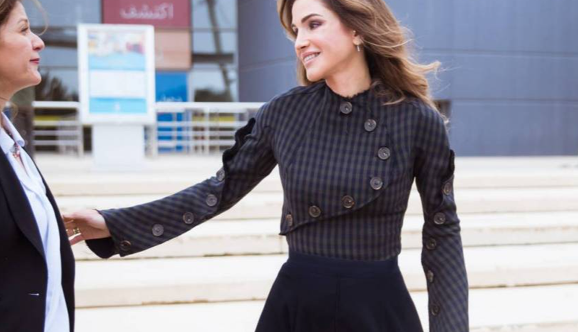 هذه هي الحقيبة المفضلة لدى الملكة رانيا