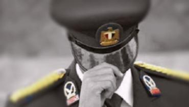 القبض على ضابط سابق نتيجة تعذيب خادمته
