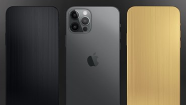 iPhone 12 Stealth