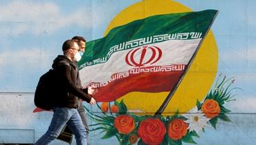 """""""المتأمل في حال إيران يدرك أن المحرّك الأساسي للدول المتعاقبة، يعمل على وقود التفوّق العرقي والحق الإلهي في التسلّط"""" (تعبيرية- أ ف ب)."""