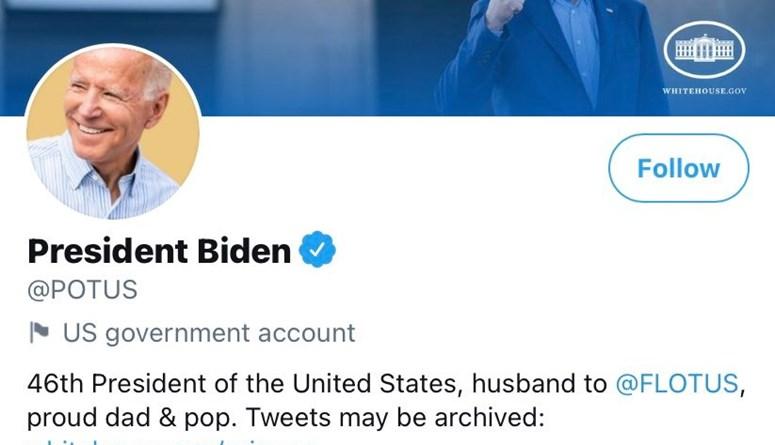 """""""تويتر"""" يعلن بايدن رئيساً للولايات المتحدة... ويُنشأ له حساباً رئاسياً"""
